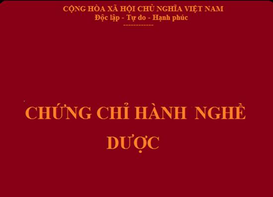http://truongcaodangduochanoi.vn