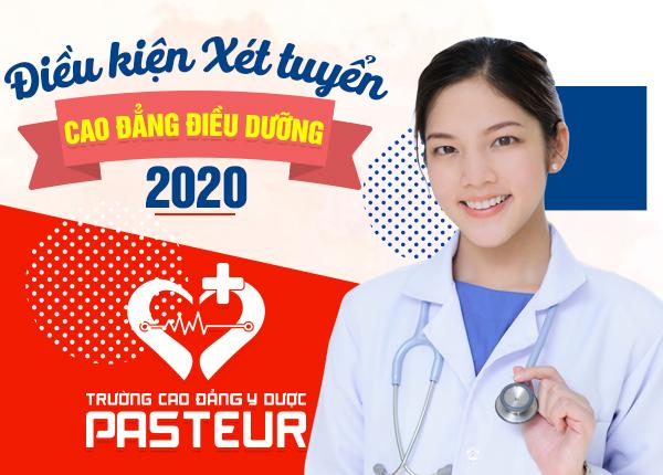 <center><em>Điều kiện xét tuyển Cao đẳng Điều dưỡng năm 2020 là gì?</em></center>